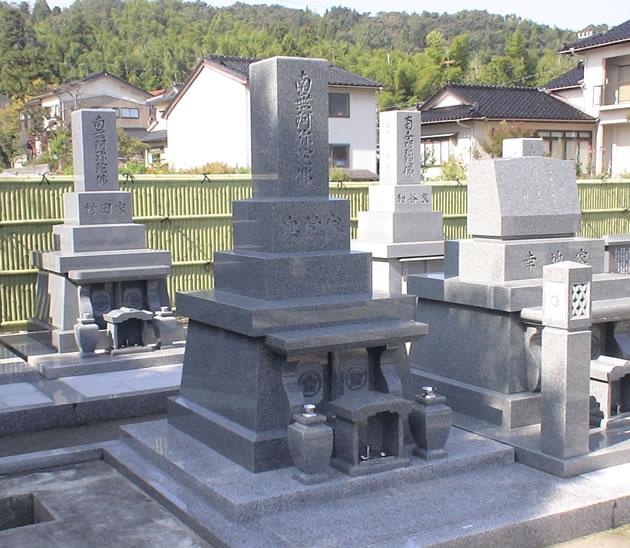 富山型のお墓について